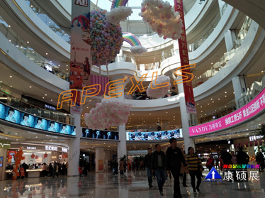 Creative changes life, Apexls gifted creative led display to Jinan Ginza Wanhong Plaza Store