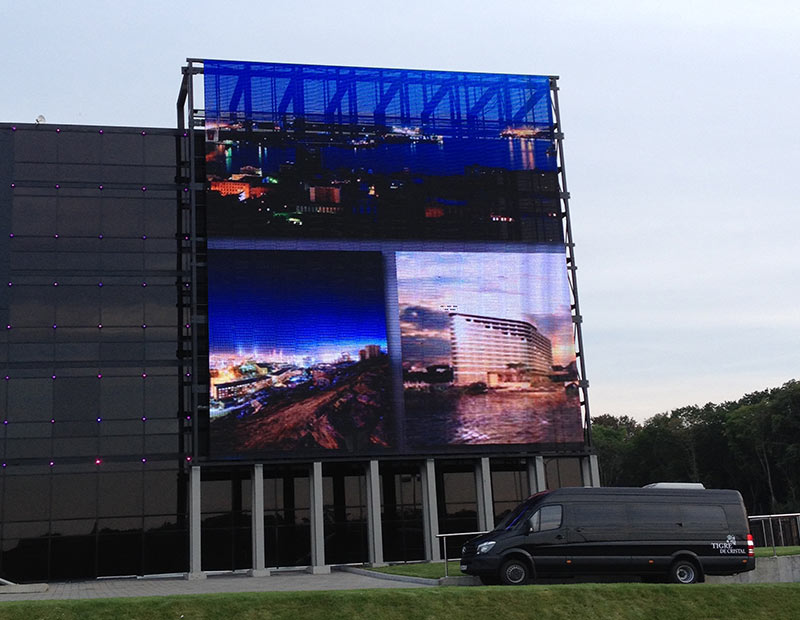 P20 Curtain LED display in Vladivostok, Russia