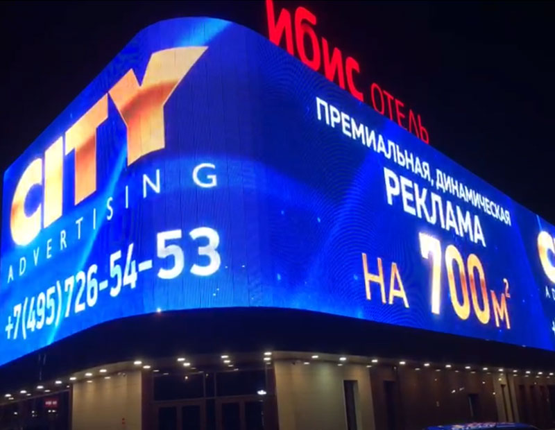 P16-33 Curtain LED display in Moscow, Russia