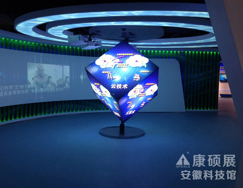 Cube LED Display in Anhui Technology Museum