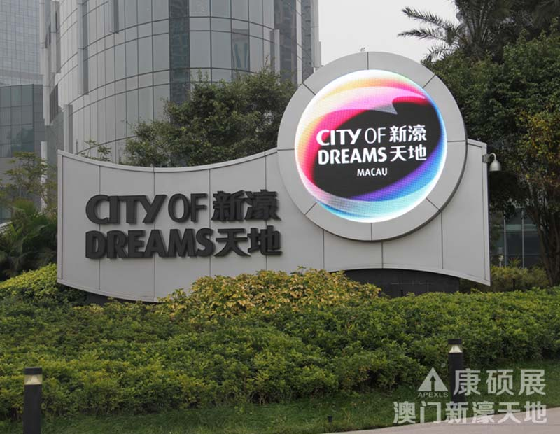 Outdoor Circular LED Display in Macau