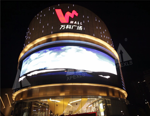 Vanke Square LED Energy Saving Display in Dongguan
