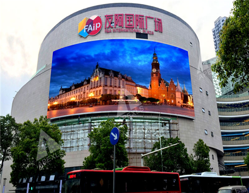 The biggest LED Display in Hunan Province with 710㎡