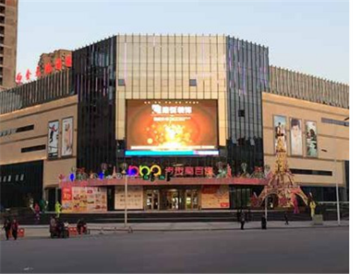 Outdoor P16mm Advertising LED Display in Chongqing