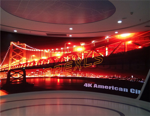 Indoor curved LED display in Guizhou