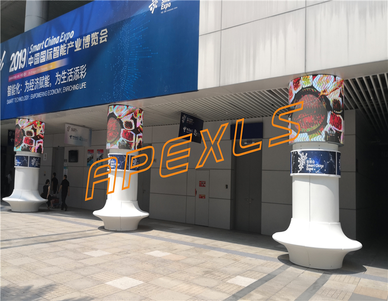 P4mm Outdoor Cylindrical LED Display in Chongqing, China,