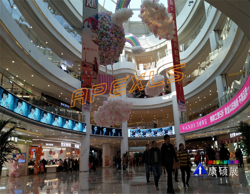 Curved LED Display  in Jinan Ginza Wanhong Plaza Store