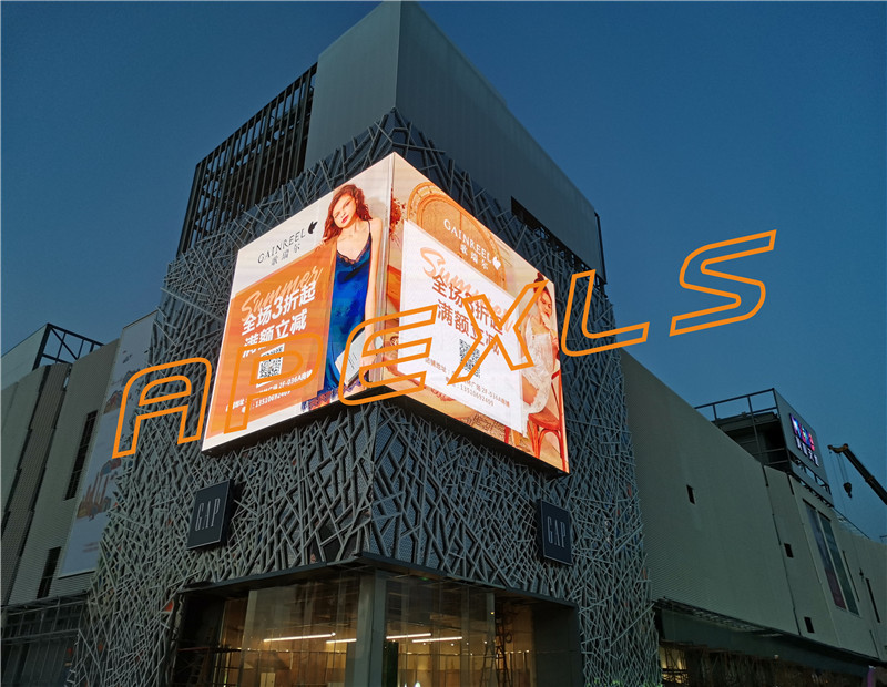 P10MM Right-angle outdoor full-color LED display screen in M.LIVE